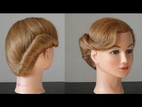 """▶ Прическа """"Ракушка"""" за 1 минуту. French twist hairstyle for medium short hair - YouTube"""