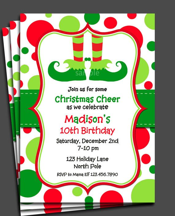 Christmas Birthday Party Invitations.Christmas Elf Invitation Printable Or Printed With Free