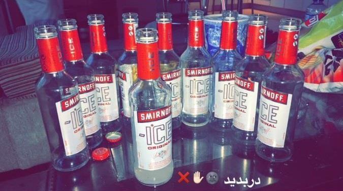 مكافحة المخدرات تطيح بـ 7 مروجين يستخدمون السناب و الباث بالرياض صور Vodka Bottle Vodka Bottle