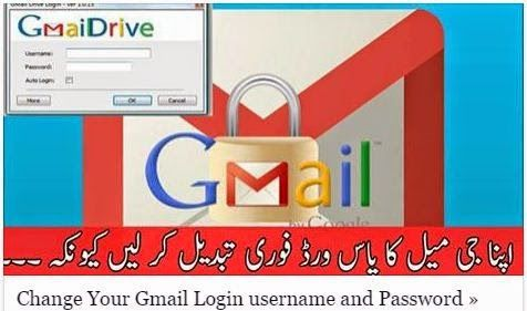 STARGTH: GMail Accounts Hacked Change your Passwords Immedi