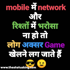 Whatsapp Status In Hindi Images Photo Picture Wallpaper