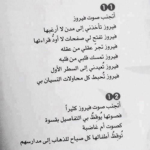 ت متمة خــذلآن Mood Quotes Arabic Love Quotes Quotes