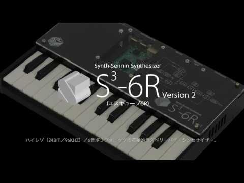A Six-Voice Synth Built On The Raspberry Pi | PI | Audio sound
