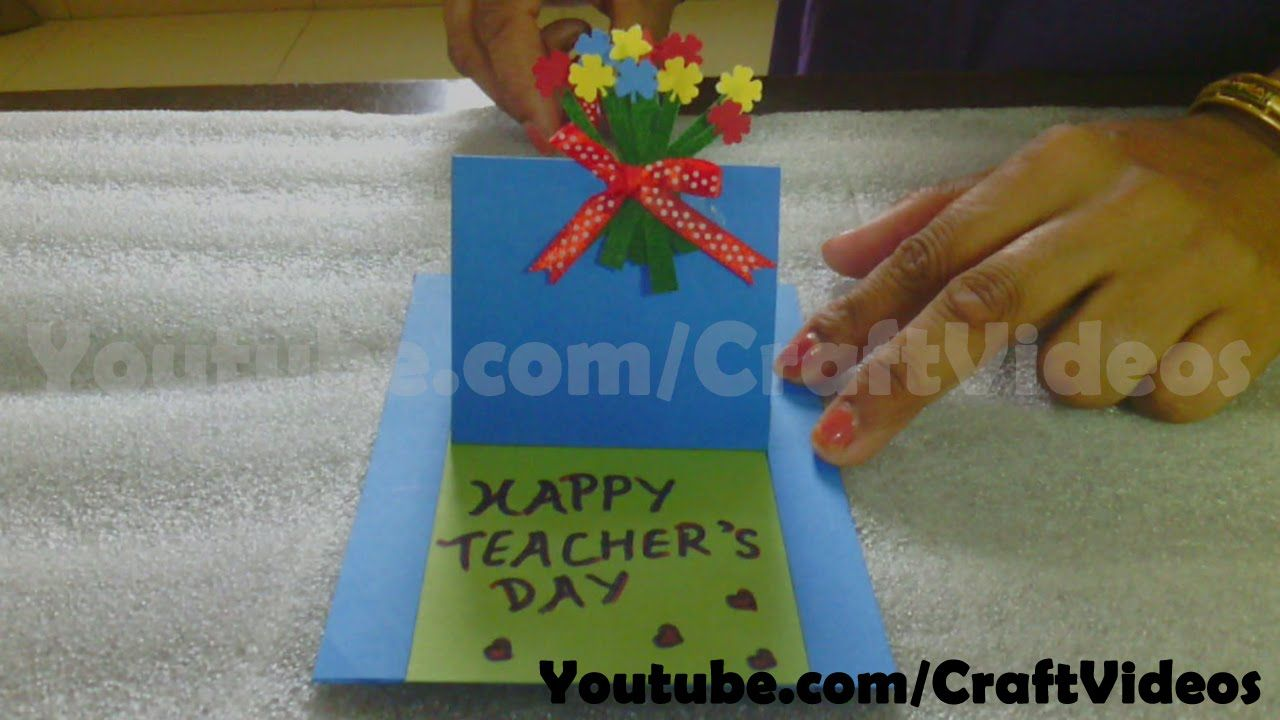 teachers day pop up card ideas #teachersdaycard