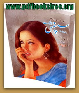 Aanchal Digest June 2013 Pdf