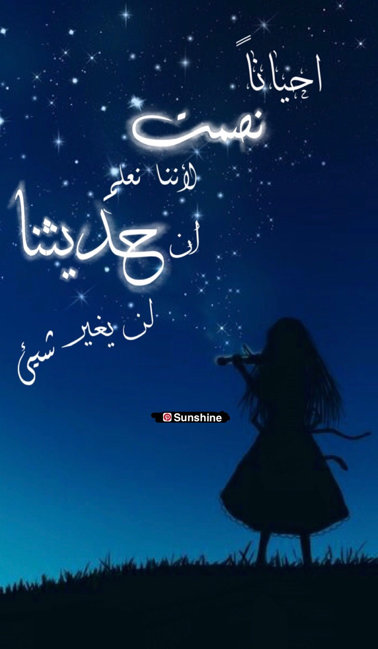 Pin On أقـوال وحـكـم Quotations