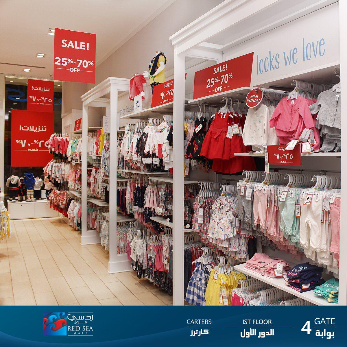 عروض وتخفيضات محلات كارترز لملابس الأطفال في رد سي مول حتي 70 عروض اليوم Red Sea Off Sale Carters