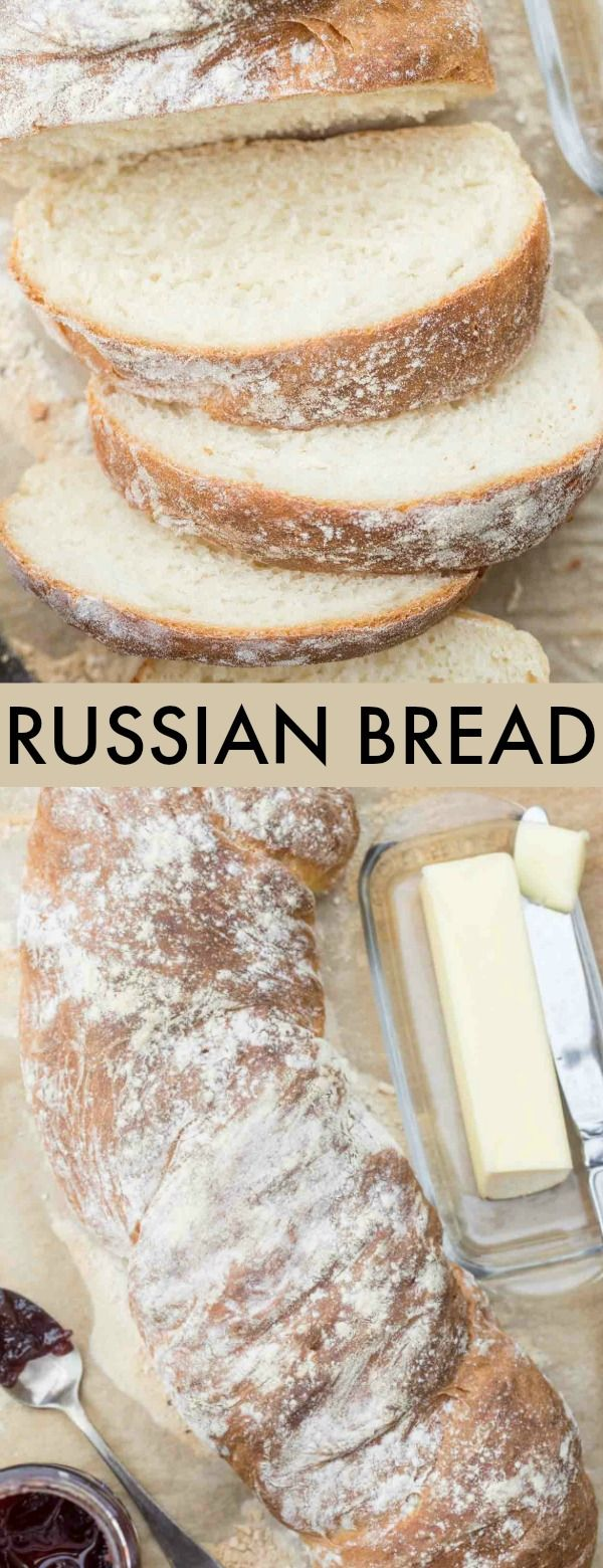 Photo of Russian Bread Recipe