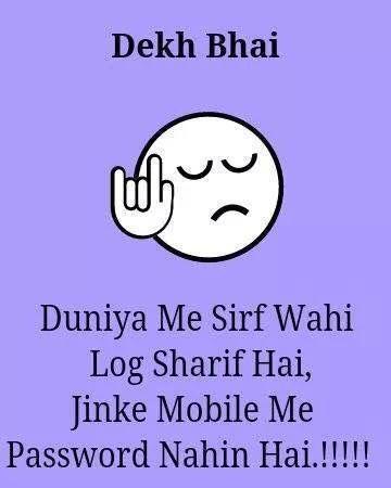 DeKh BhAi  !!!!!!