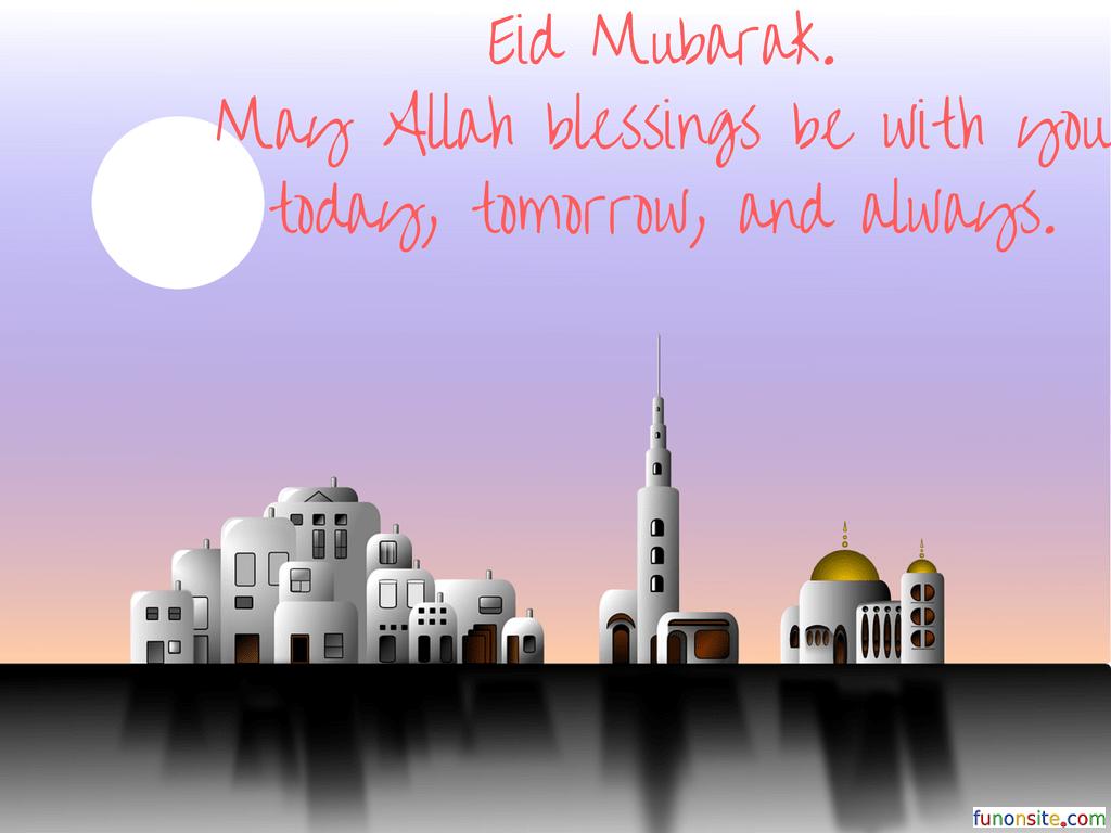 Eid Mubarak Images Download Eid Mubarak Eid Mubarak Messages Eid Mubarak Images Download Eid Mubarak Wishes