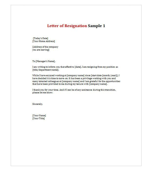 Printable Sample Letter of Resignation Form | Laywers Template ...