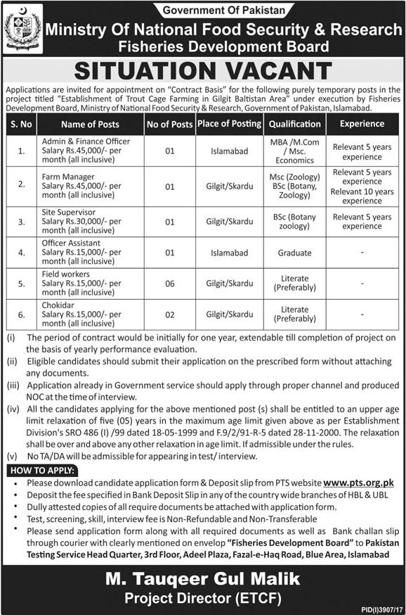 Jobs in Ministry of National Food And Security Research