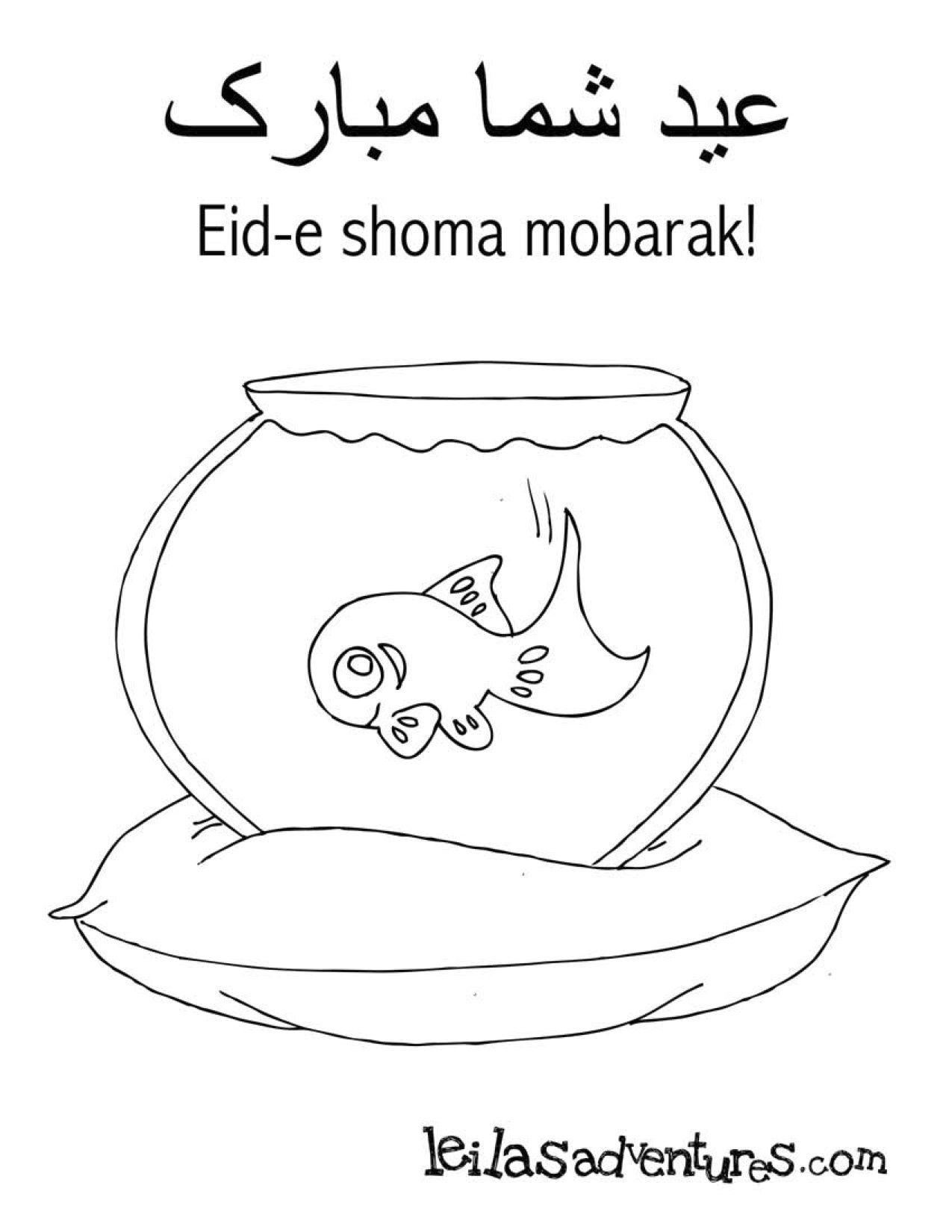 Coloring Page Gold Fish Norooz
