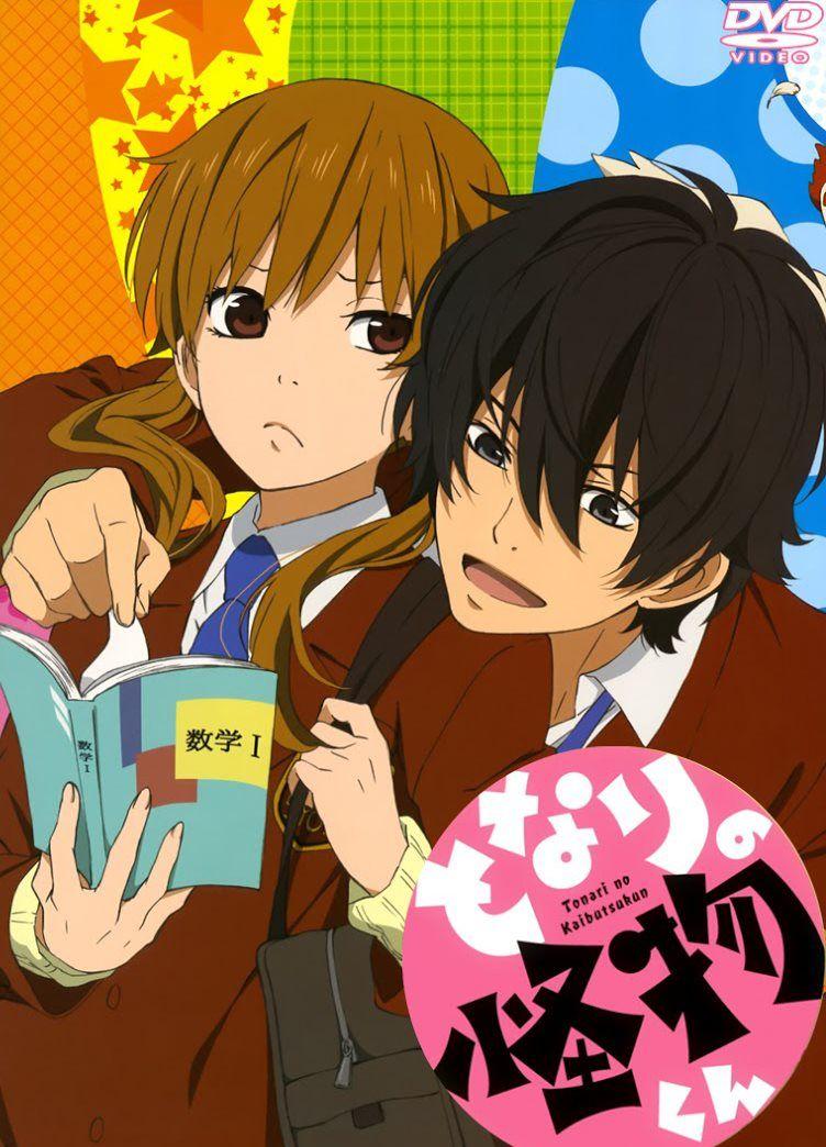 My Little Monster Vostfr : little, monster, vostfr, Http://www.animes-mangas-ddl.com/2015/09/tonari-no-kaibutsu-kun-vostfr-vf-bluray.html, Little, Monster,, Romance, Anime,, Anime