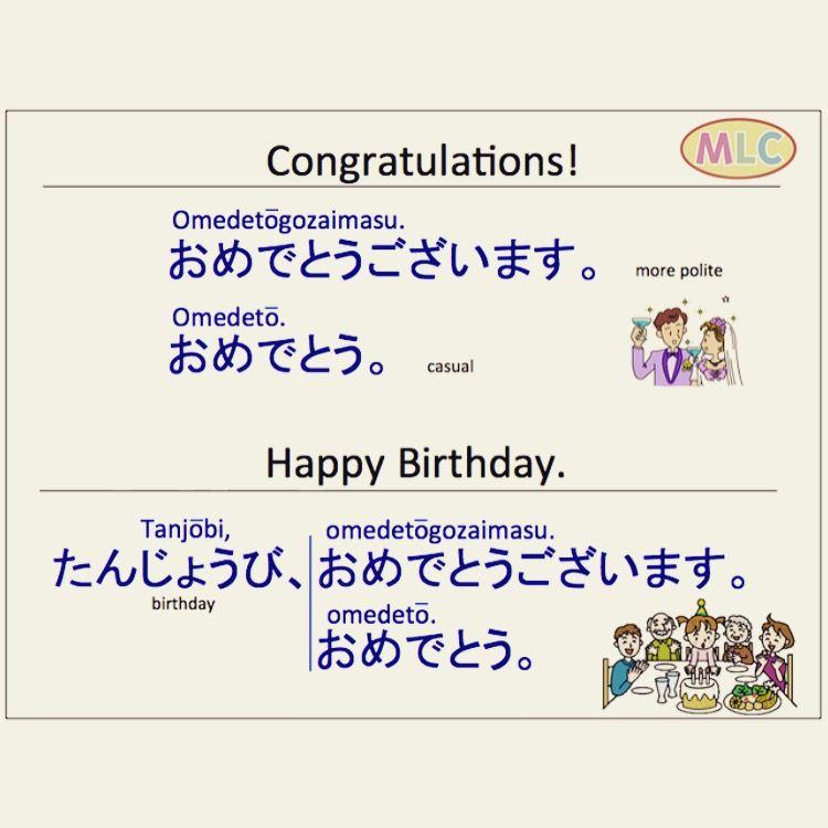 Congratulations Happy Birthday Japan Language Pinterest