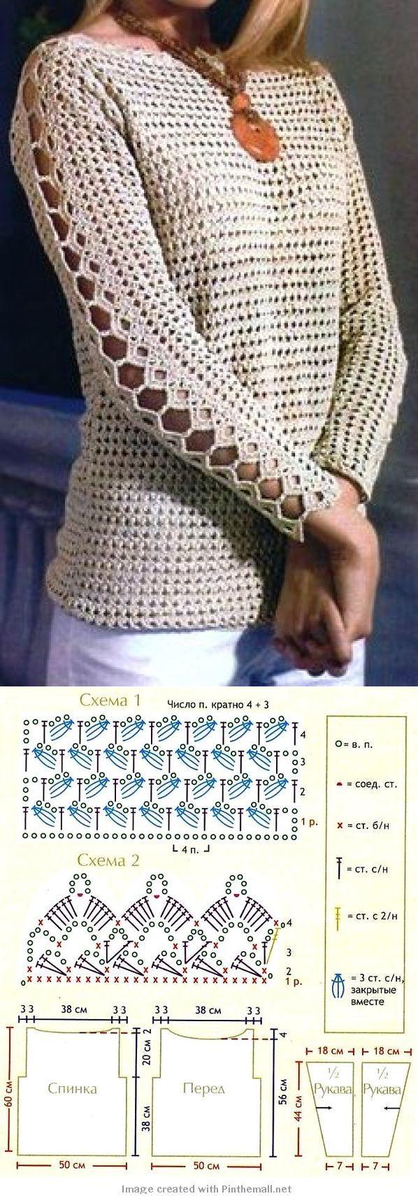 Chorrilho de ideias: Camisola manga comprida verão em crochet com ...