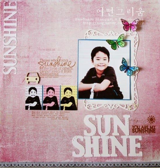 어떤 그리움: You art my sunshine