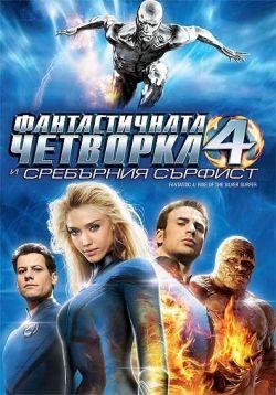 X Men 1 2000 Brrip 720p X264 Dual Audio Hindi English 715 Mb Www World4fire Com Full Free Download Everythin Xmen Movie Superhero Movies Man Movies