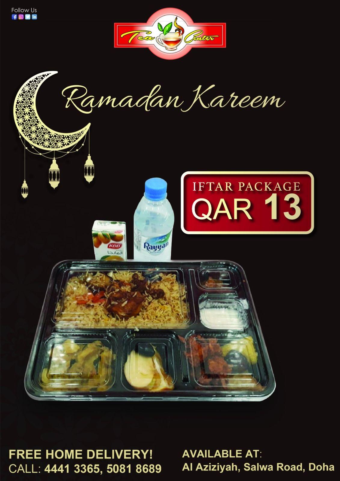 Ramadankareem Iftarspecialmeal Qar13 Only Teacenter