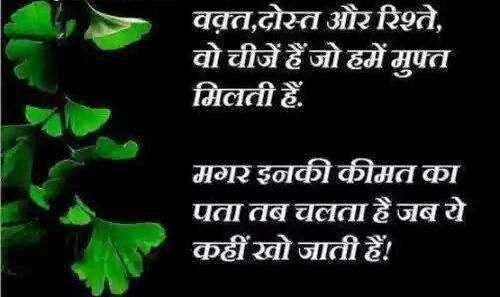 Friendship Shayari In Hindi Friendship Shayari Sister