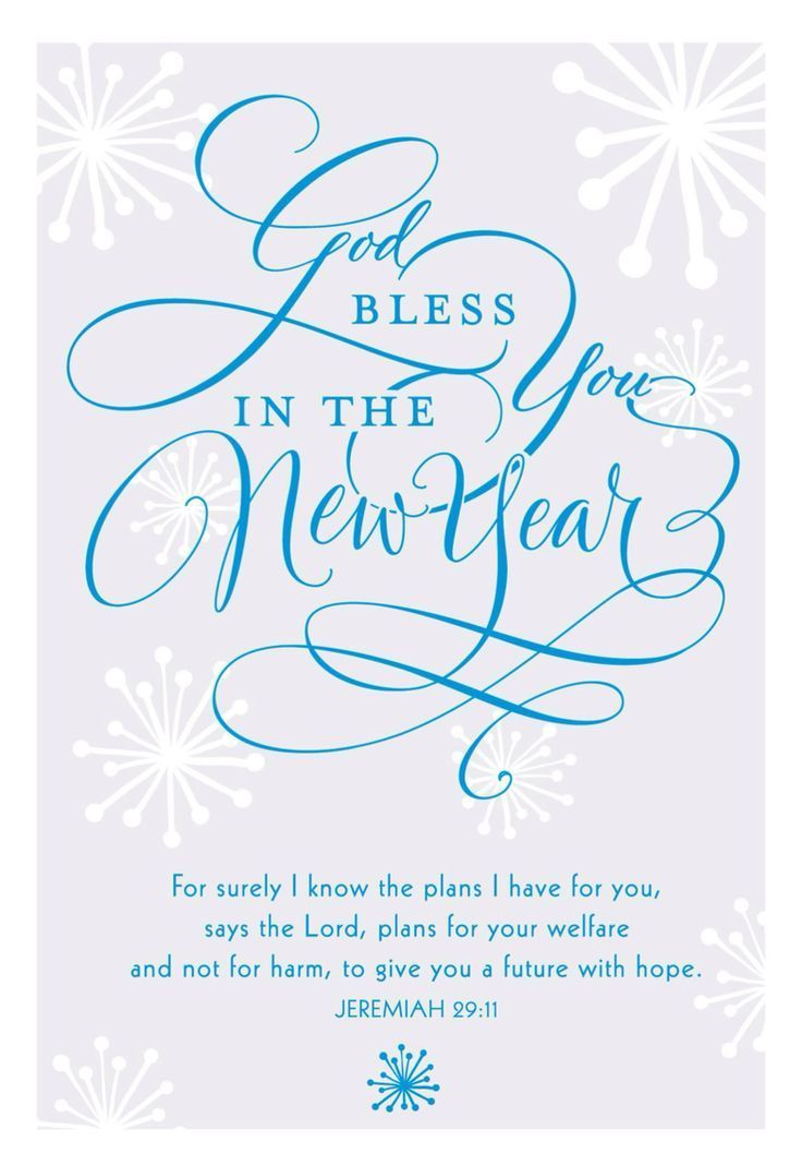 Bible quote for the new year | Christmas | Pinterest | God, Happy ...