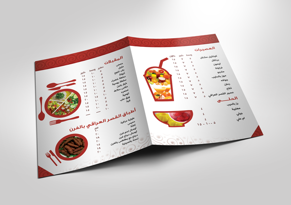 Menu Restaurant منيو مطعم القصر العراقي By أحمد الثرياء Via Behance Menu Restaurant Cake Recipes Packaging Design