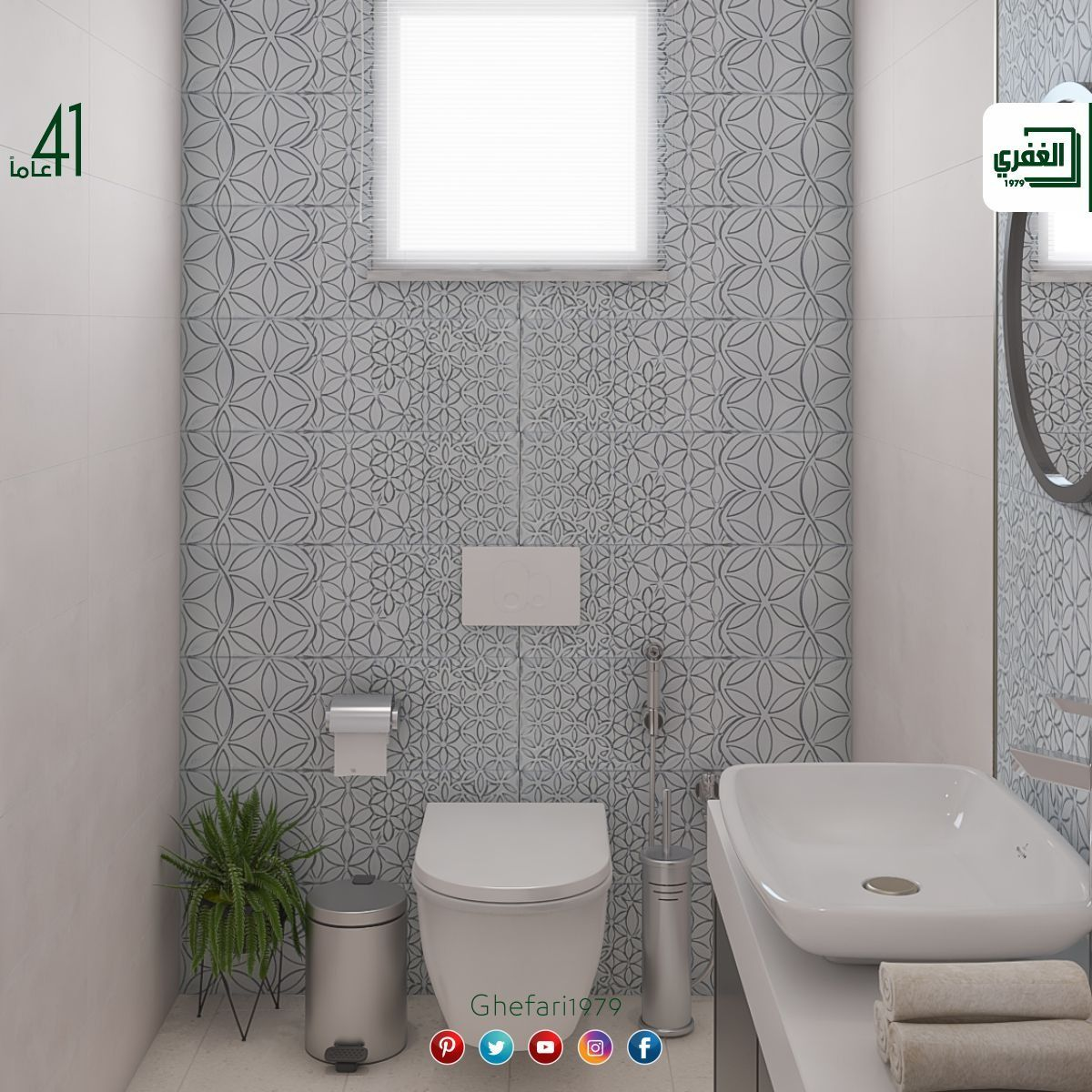 بلاط للاستخدام داخل الحمامات والمطابخ للمزيد زورونا على موقع الشركة Https Www Ghefari Com Ar Retro واتس اب Framed Bathroom Mirror Bathroom Mirror Bathroom