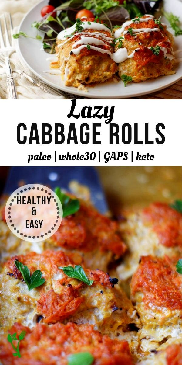 Lazy Cabbage Rolls These Lazy Cabbage Rolls are packed with the original flavours like onion carro Prepare and Nourish