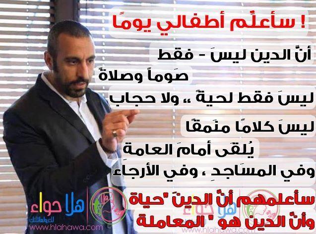 Pin On Ahmed Al Shoquiri