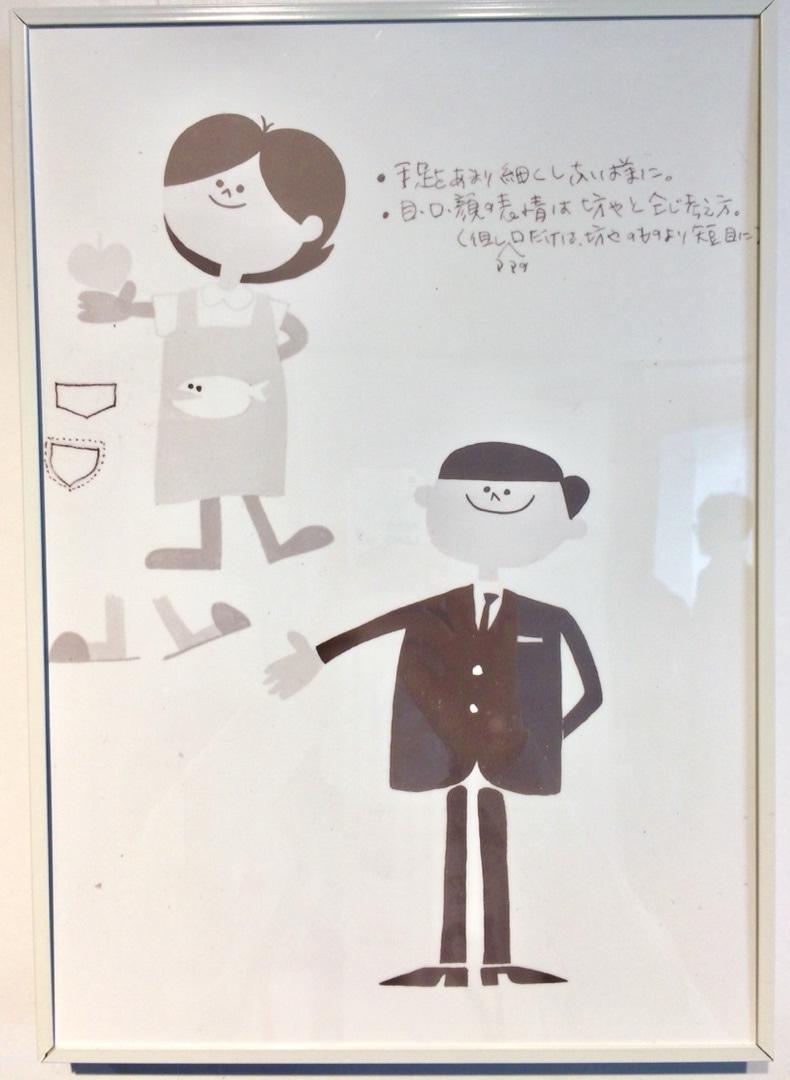 ナショナル坊やの作者 岩永泉先生にお会いしました the youth sailing ナショナル 岩永 作者