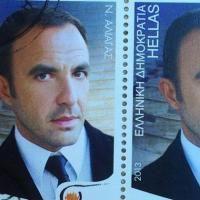 La Grèce lance des timbres à l'effigie de ... Nikos Aliagas !