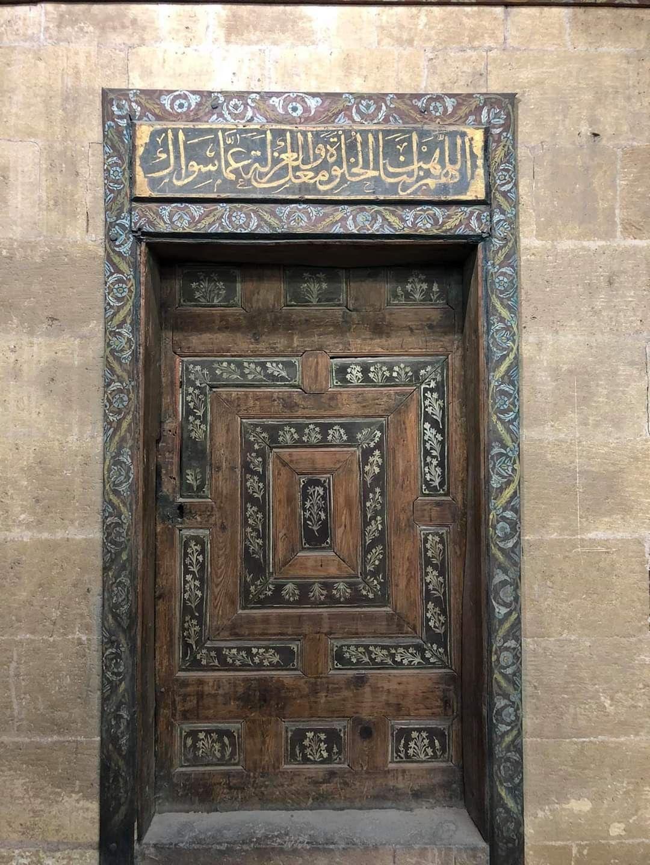 اللهم هب لنا الخلوة معك والعزلة عما سواك من جامع السادات الوفائية بالأباجية Decor Egypt Home Decor