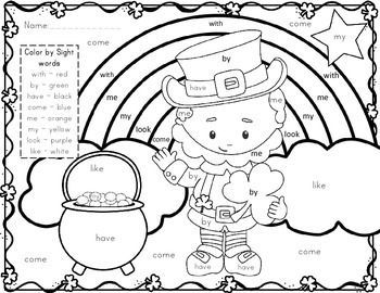 st patrick's day freebie colorsight word  st patricks day crafts for kids st patrick day