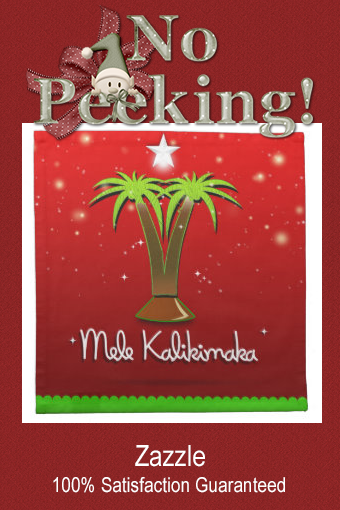 Mele Kalikimaka Palm Tree for Xmas Cloth Napkin #melekalikimakahawaiianislandgreeting #palmtree #melekalikimaka #christmaspalmtree #hawaiianchristmasdécor #ZazzleMade #Barware #BarTools #Cookware #Serveware #Dinnerware #Drinkware #KitchenAccessories #Storage # Carriers #TableLinens #KitchenLinens