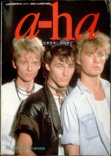 A Ha Poster 1986 Aha Band Aha New Wave Music