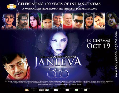 Janleva 555 hindi movie full hd