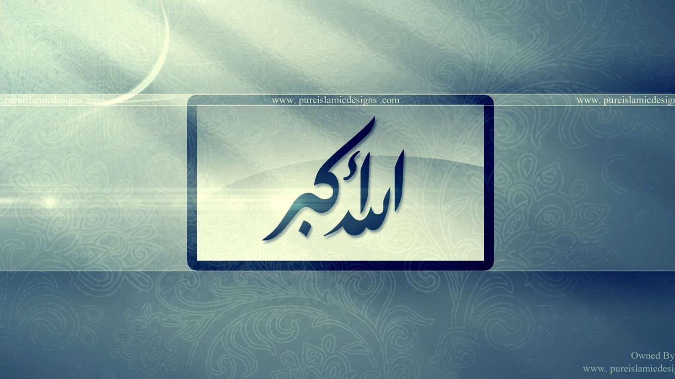 Download Wallpapers With Text Allahu Akbar