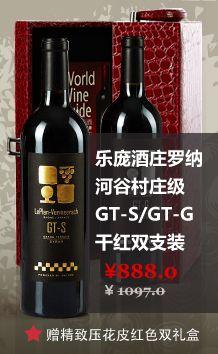 Winenice 14OCT14 7