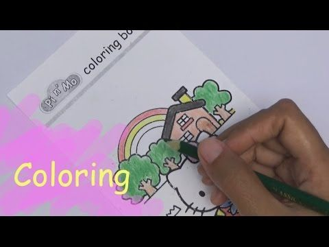 Pi N Mo Coloring Pages For Kids With Hello Kitty Coloring Book Part 1