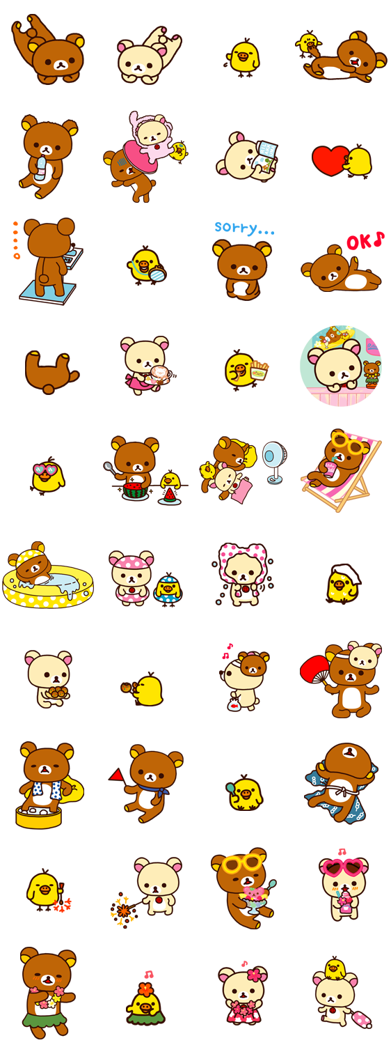 画像 Rilakkuma Summer by Imagineer Co., Ltd. / SanX Co