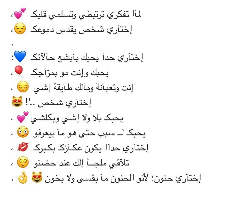 Pin By Kholoud Asali On يا ليتها تقرأ Arabic Quotes Sayings Quotes