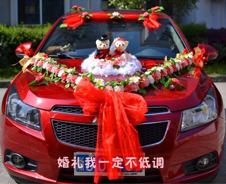 Flower Wedding Car Decoration Kit Korean Car Decoration Suits
