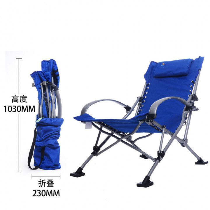 Beach Fishing Chair   Best Home Furniture Check More At  Http://amphibiouskat.