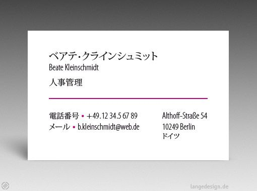 Japanische Visitenkarten übersetzung Design Druck