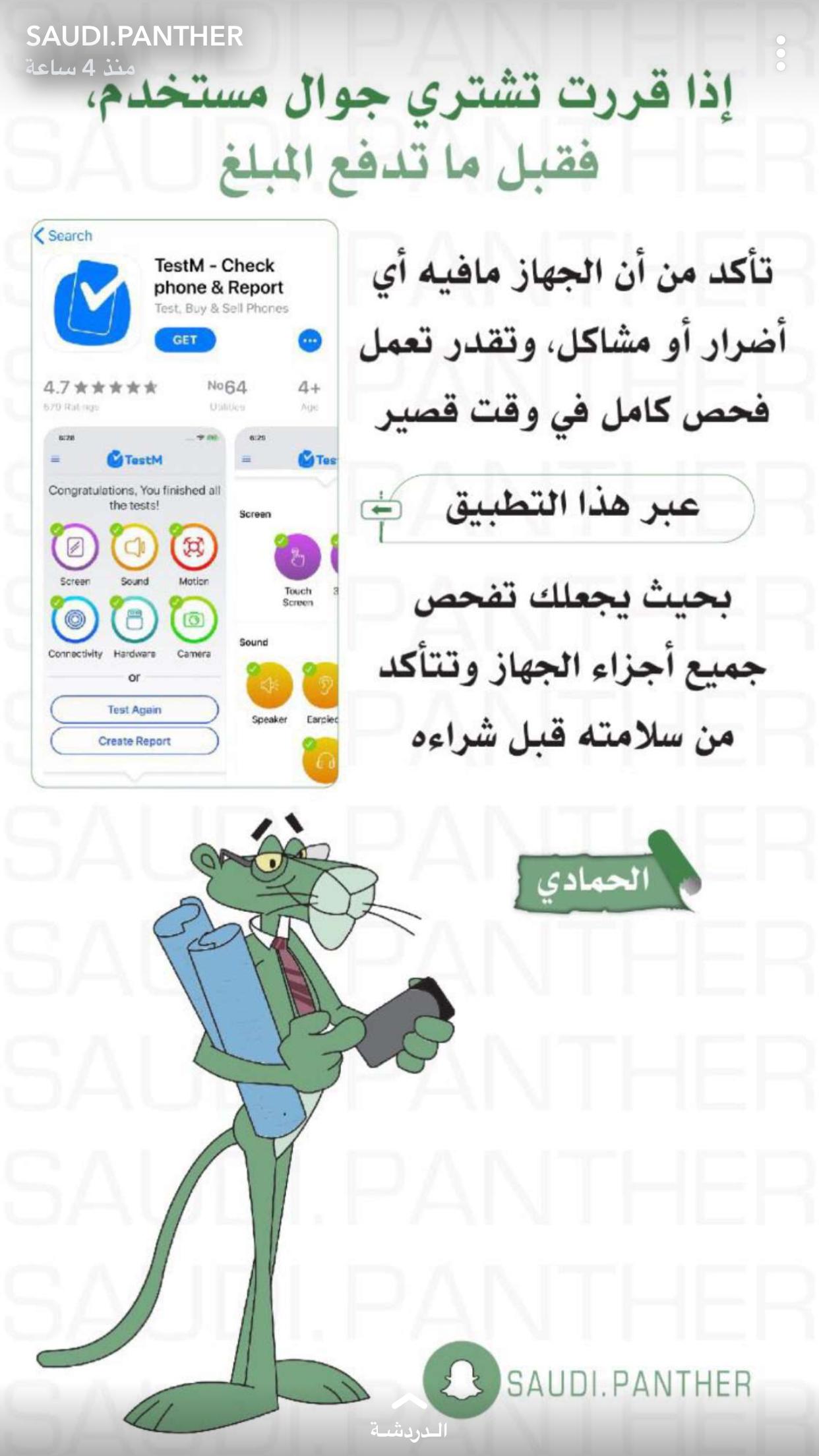 Pin by Fati Belk on Pinterest app Iphone app layout