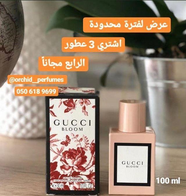 حساب لبيع أجمل العطور الفرنسية الفاخرة النسائية والرجالية ضيفونا لمشاهدة الصور في حسابنا Orchid Perfumes Orchid Perfumes Perfume Bottles Perfume Bottle