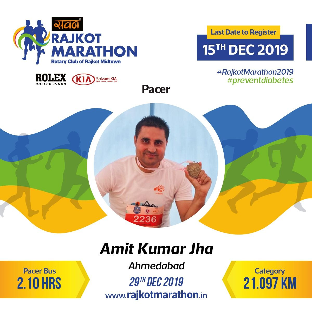 Get ready to achieve your run along with the pacers.  Last Date to Register is 15 Dec 2019.  Registe...