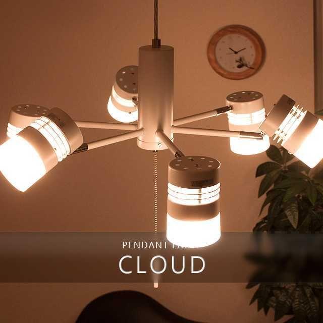 ペンダントライト 6灯 クラウド Cloud キューブ Cube シーリングライト