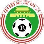 China To Play In 2015 Copa America Soccer Logo National Football Teams Football Logo