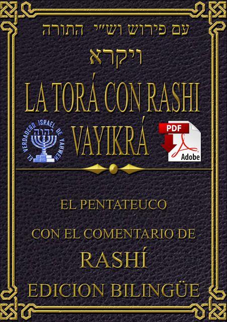 La Tora Vayikra Con El Comentario De Rashi Biblia Hebrea Libros